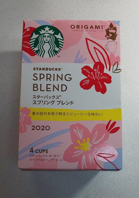 f:id:coffee-y:20200411145245j:image