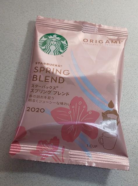 f:id:coffee-y:20200411145306j:image