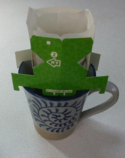 f:id:coffee-y:20200411145324j:image