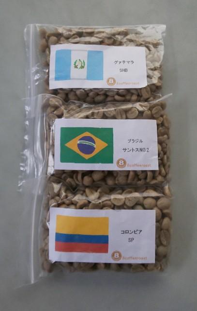 f:id:coffee-y:20200725150504j:image