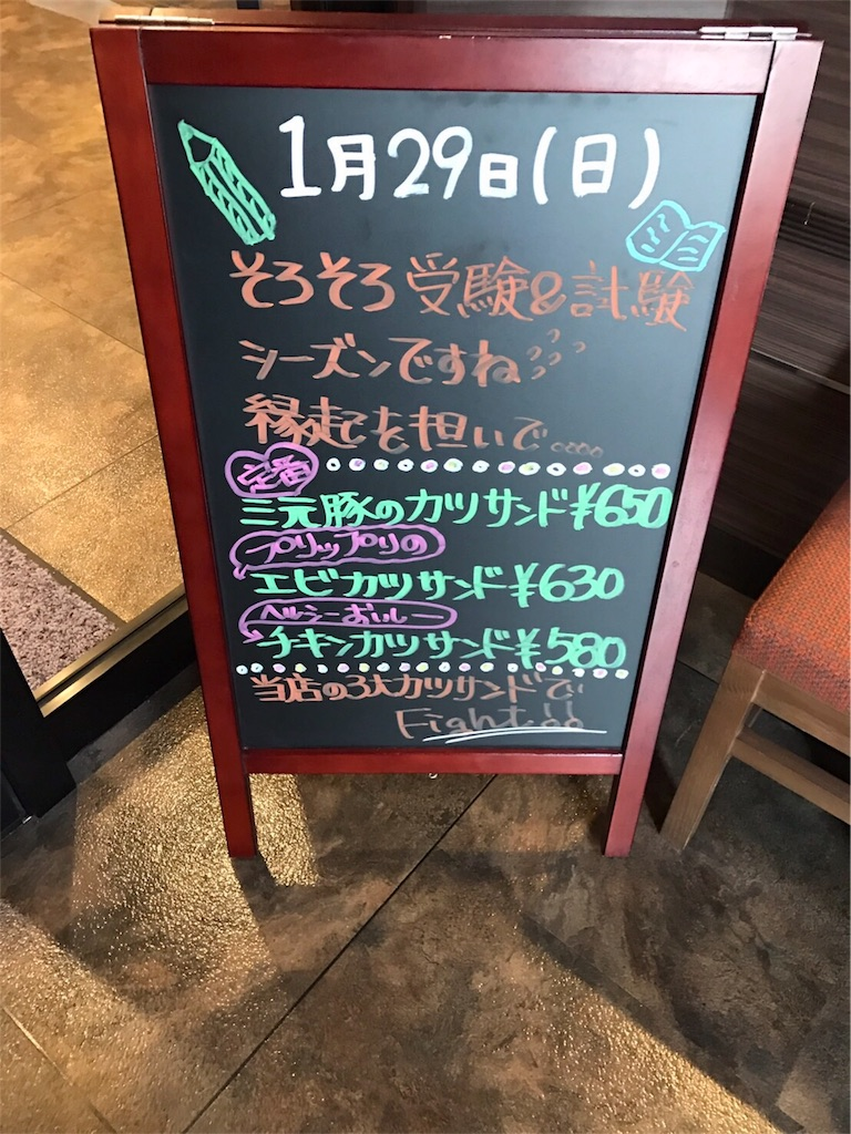 f:id:coffeeMK:20170129123011j:image