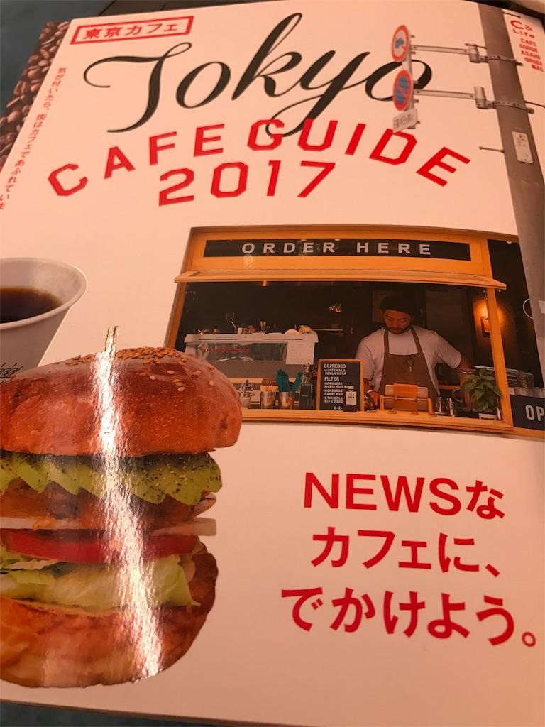 f:id:coffeeMK:20170131212458j:image