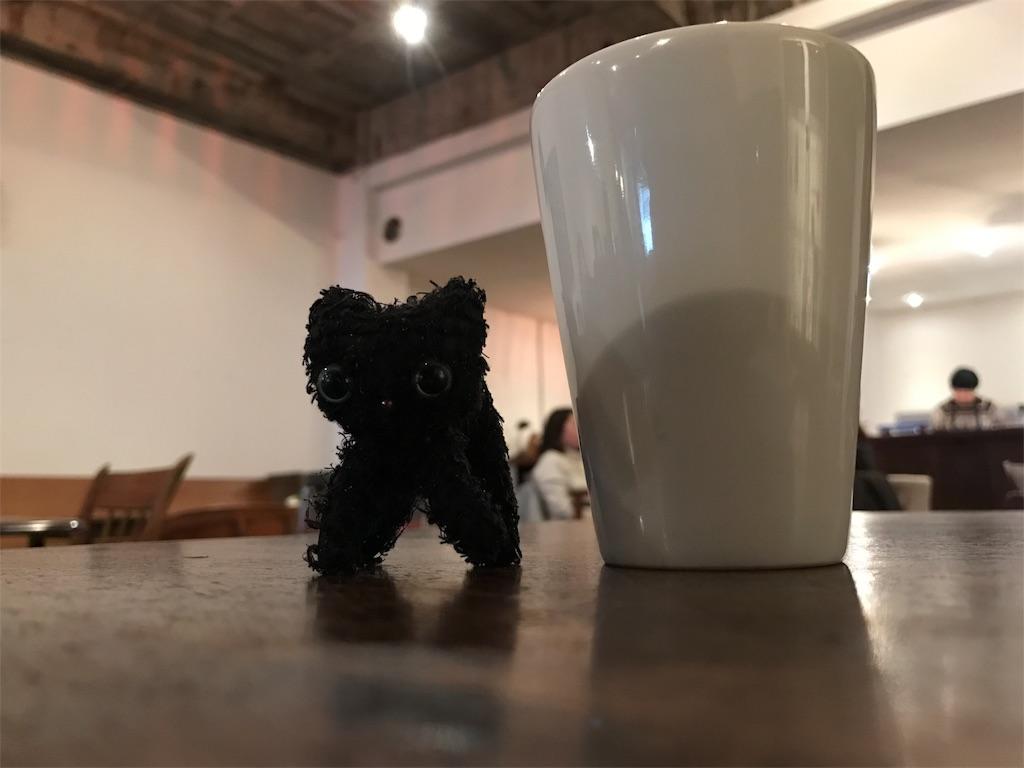 f:id:coffeeMK:20170206005212j:image