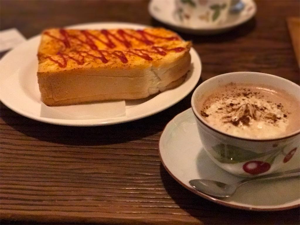 f:id:coffeeMK:20170212112930j:image