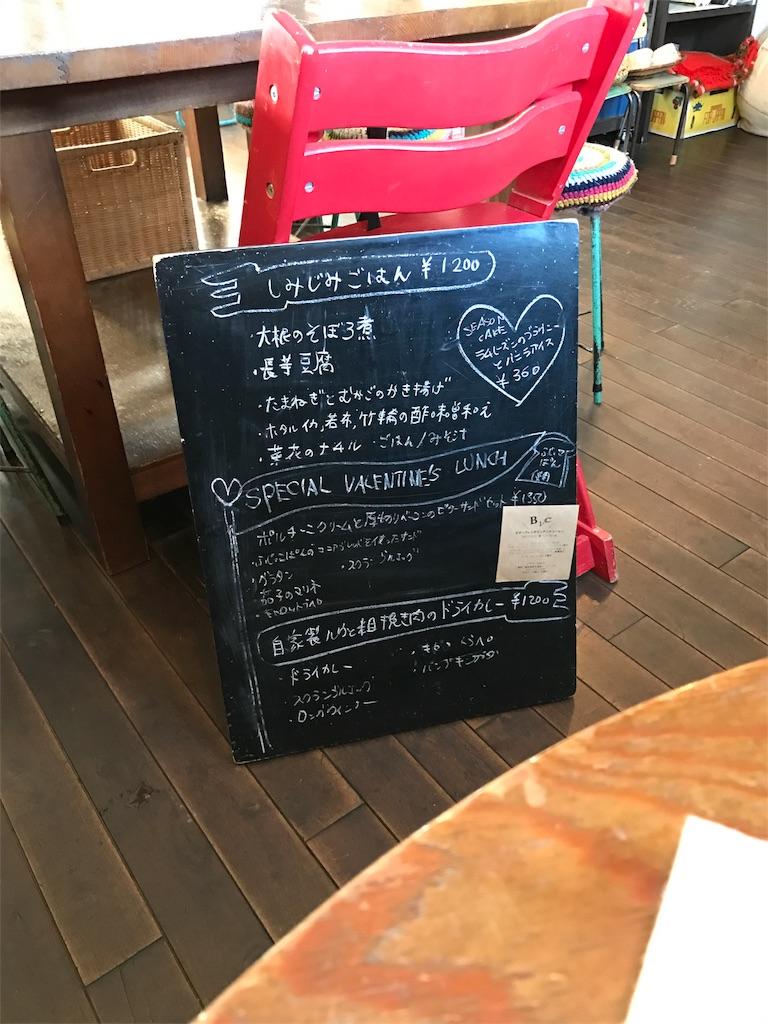 f:id:coffeeMK:20170212122112j:image