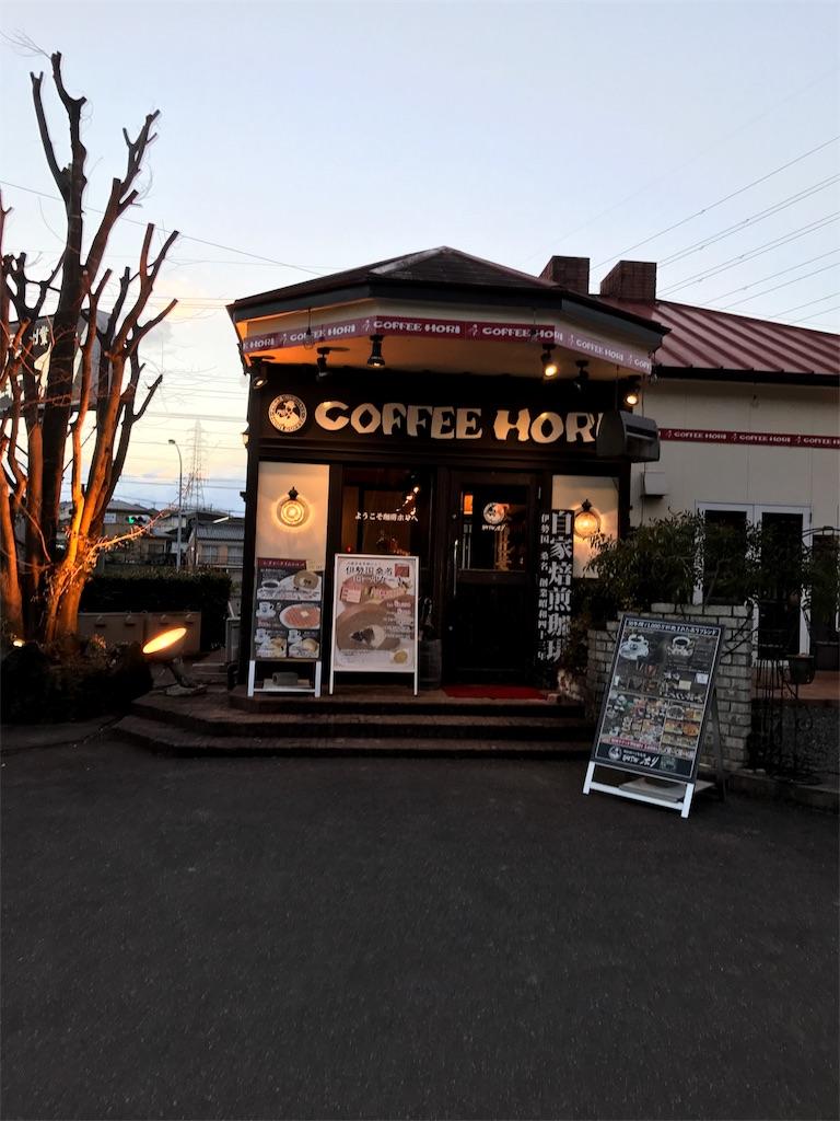 f:id:coffeeMK:20170212173533j:image