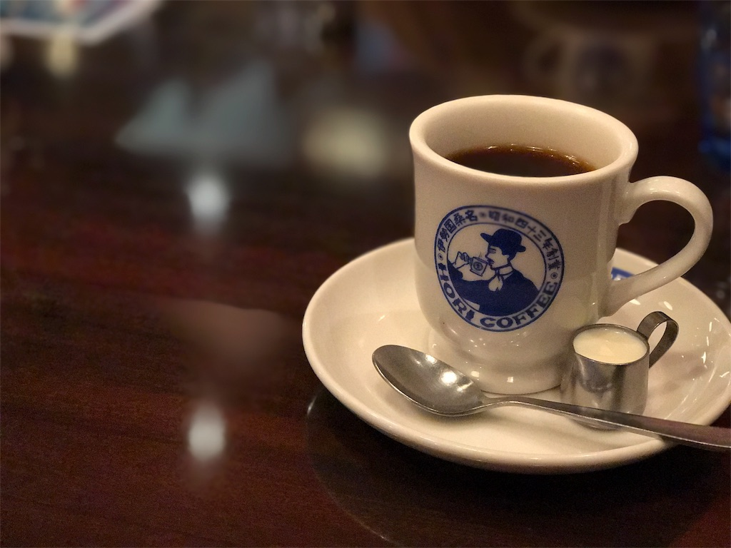 f:id:coffeeMK:20170212181631j:image