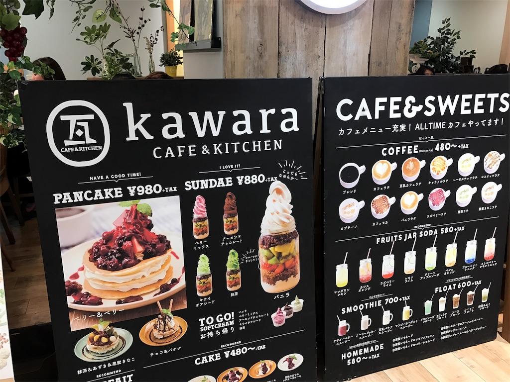 f:id:coffeeMK:20170219055350j:image