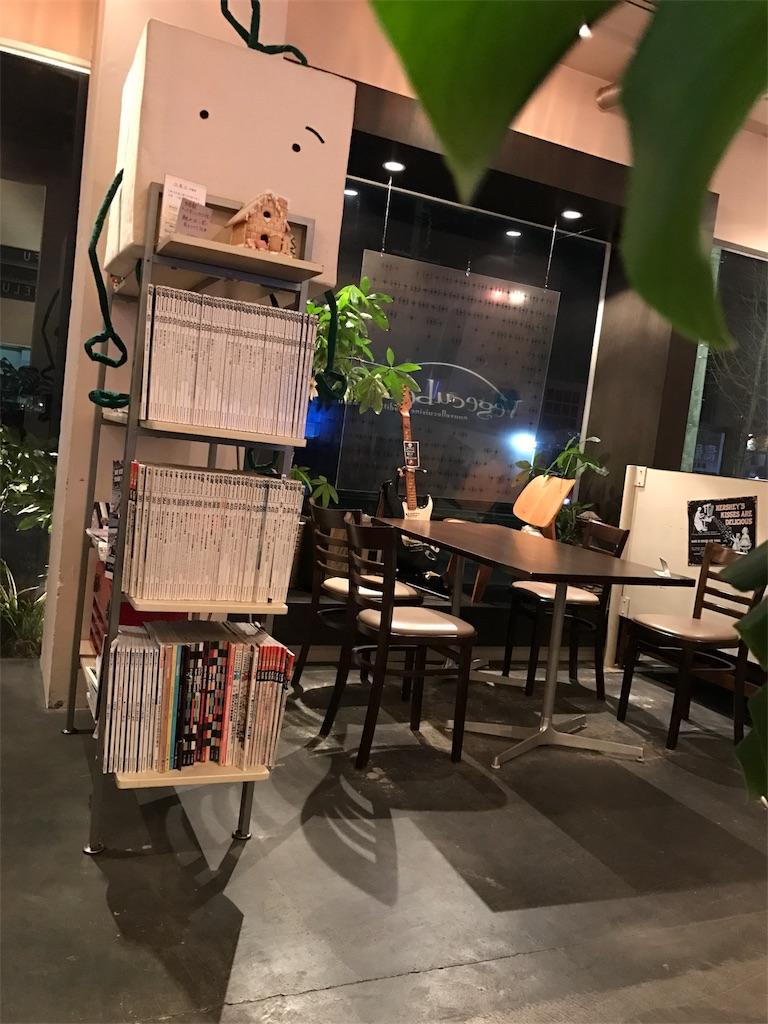 f:id:coffeeMK:20170223101813j:image