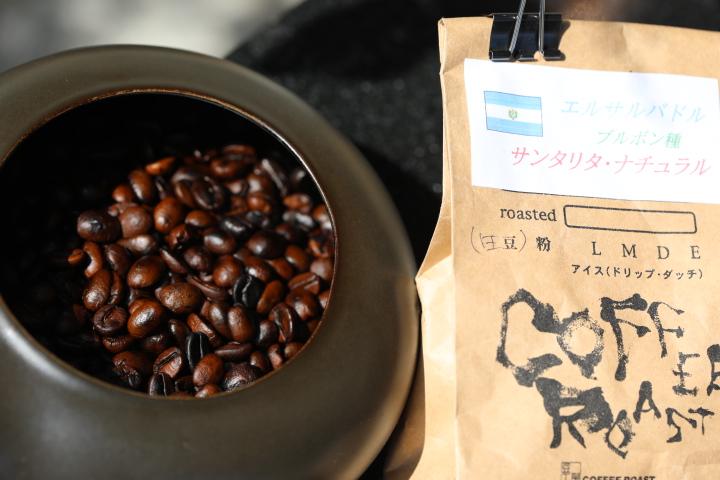f:id:coffeebreak2:20210308183327j:plain