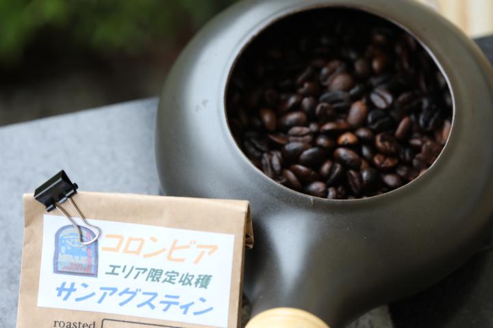 f:id:coffeebreak2:20210417101843j:plain