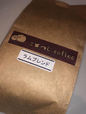 f:id:coffeebu:20190314184702j:plain
