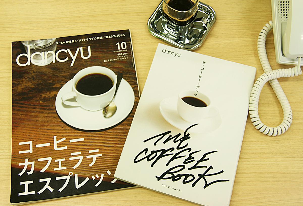 f:id:coffeebu:20190402114802j:plain