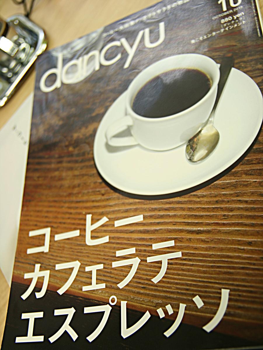 f:id:coffeebu:20190402114919j:plain