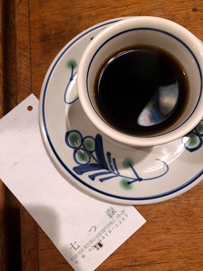 f:id:coffeebu:20190405184113j:plain