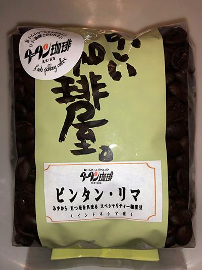 f:id:coffeebu:20190409130757j:plain