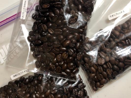 f:id:coffeebu:20190410194736j:plain