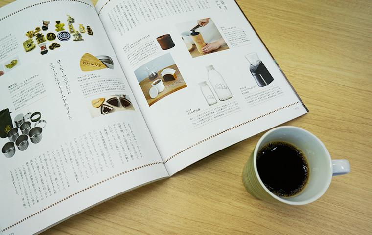 f:id:coffeebu:20190411130115j:plain