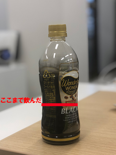 f:id:coffeebu:20190411190218j:plain