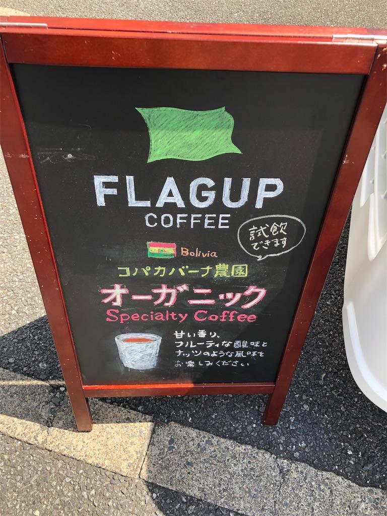f:id:coffeebu:20190421000547j:image