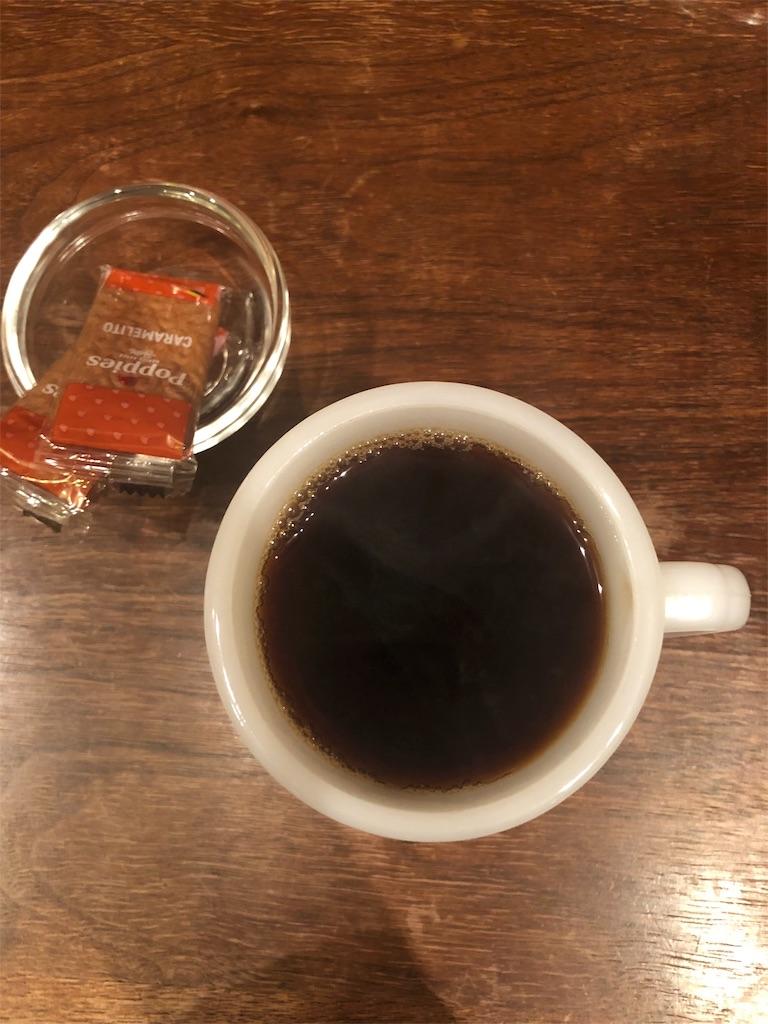 f:id:coffeebu:20190422012615j:image
