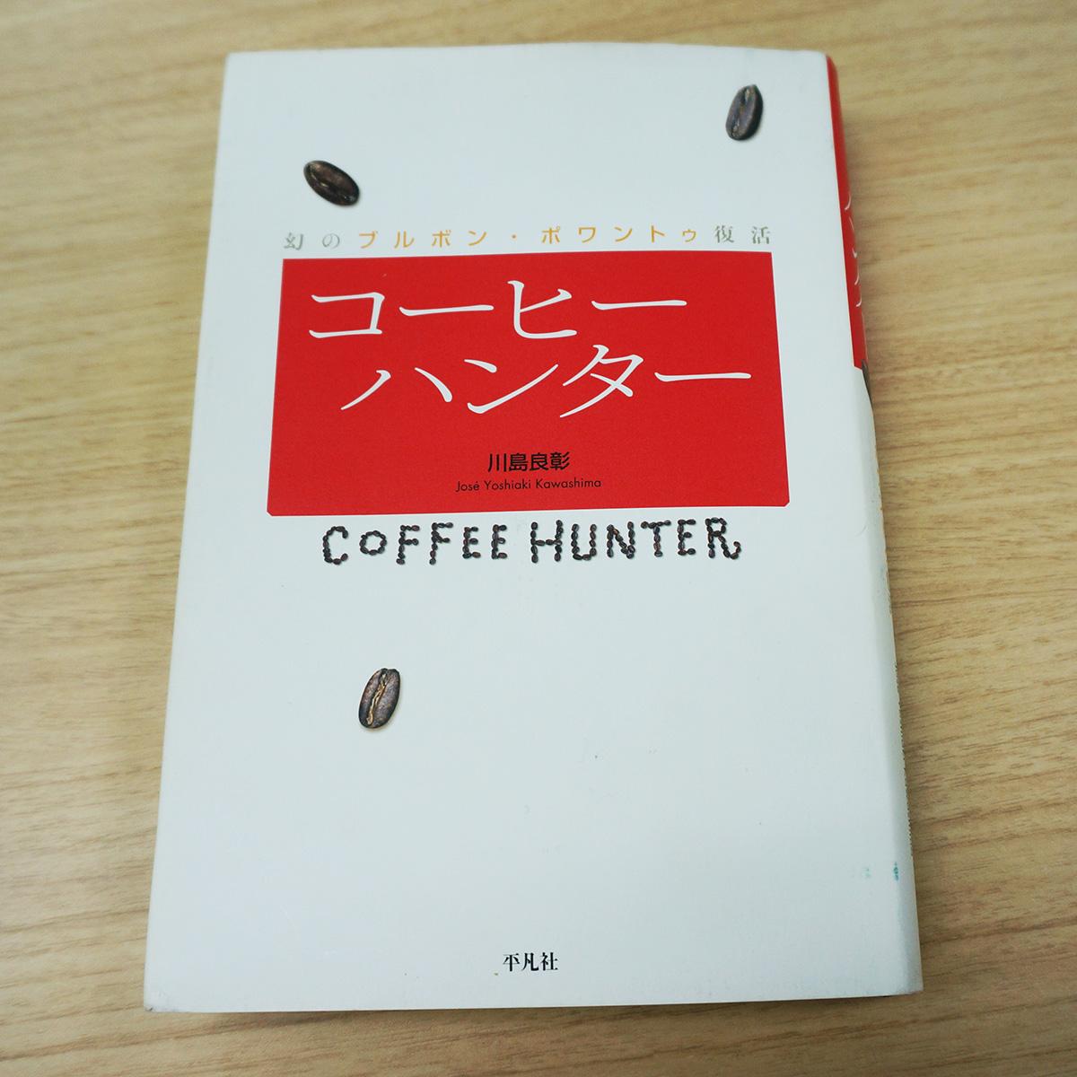 f:id:coffeebu:20190507174744j:plain
