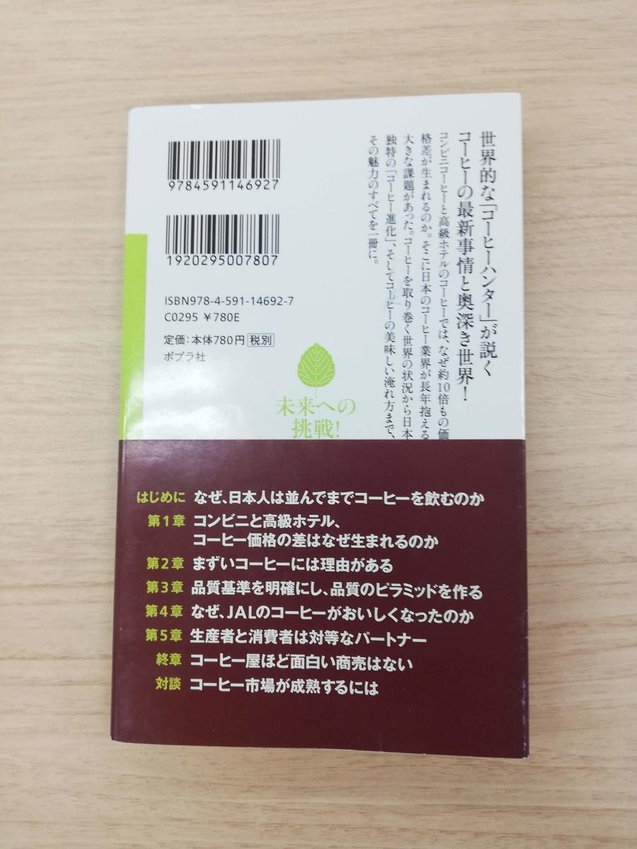 f:id:coffeebu:20190510153538j:plain