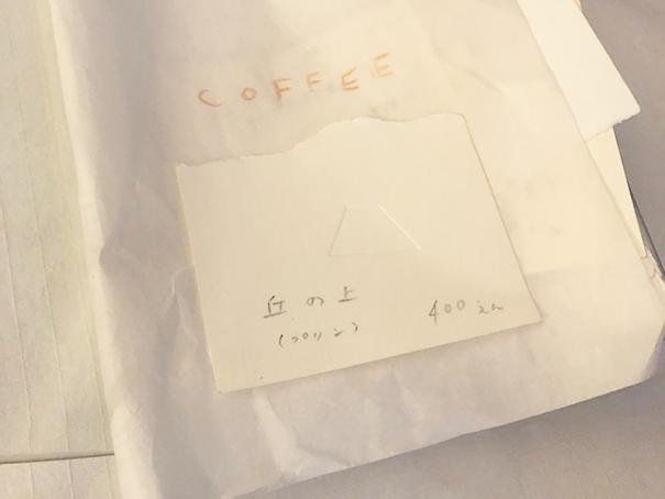 f:id:coffeebu:20190610152340j:plain