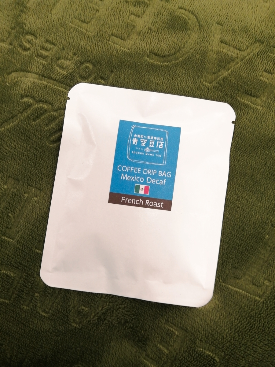 f:id:coffeebu:20200115154249j:plain