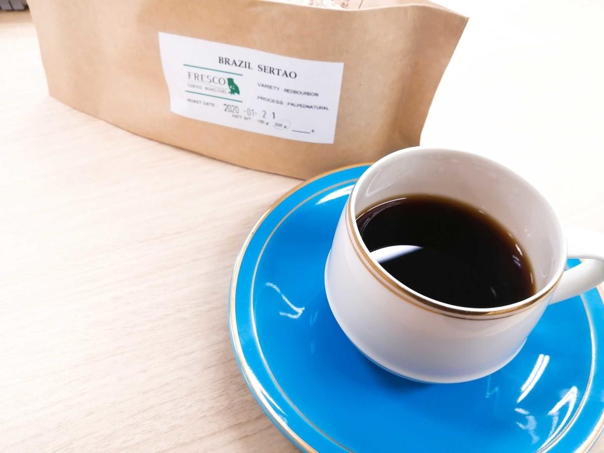f:id:coffeebu:20200124180946j:plain