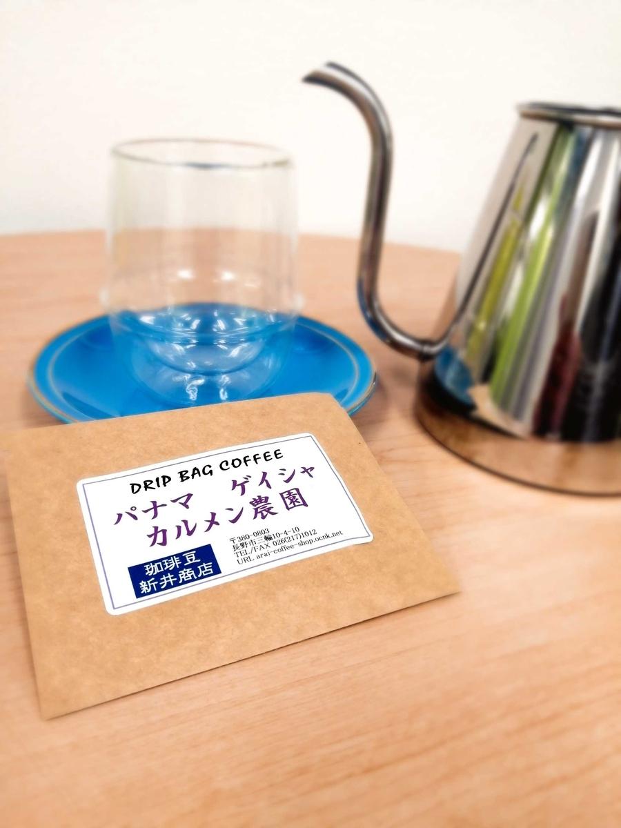 f:id:coffeebu:20200218183046j:plain
