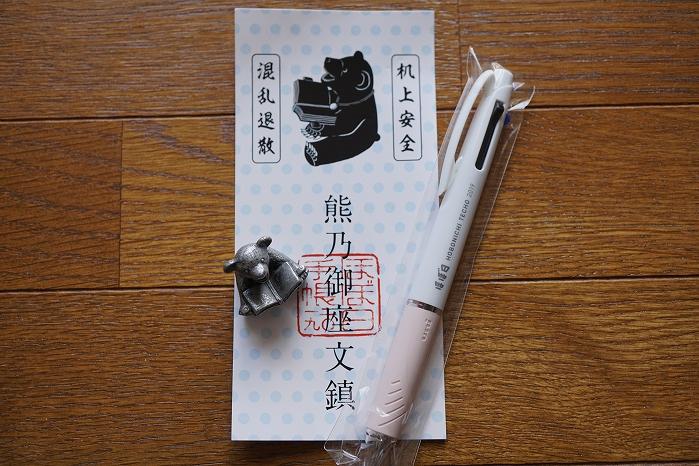 f:id:coffeehimawari:20181008120812j:plain