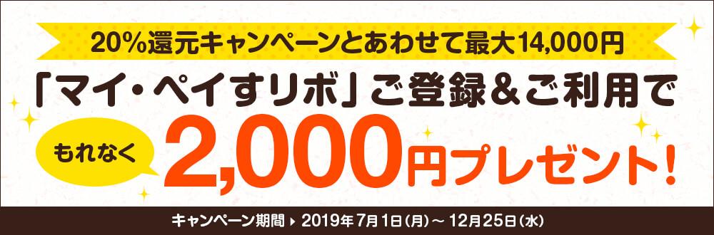 f:id:coffeehimawari:20191012174526j:plain