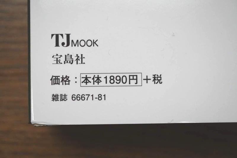 f:id:coffeehimawari:20200418150358j:plain