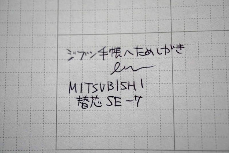 f:id:coffeehimawari:20201018182832j:plain