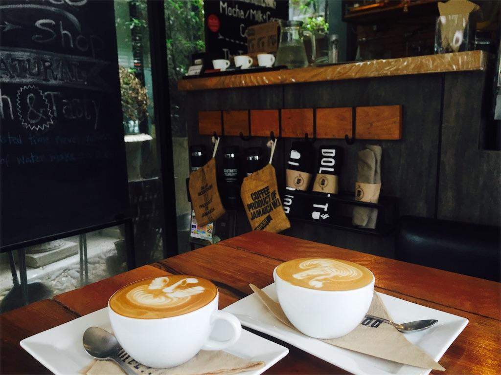f:id:coffeejourney:20161221132749j:image
