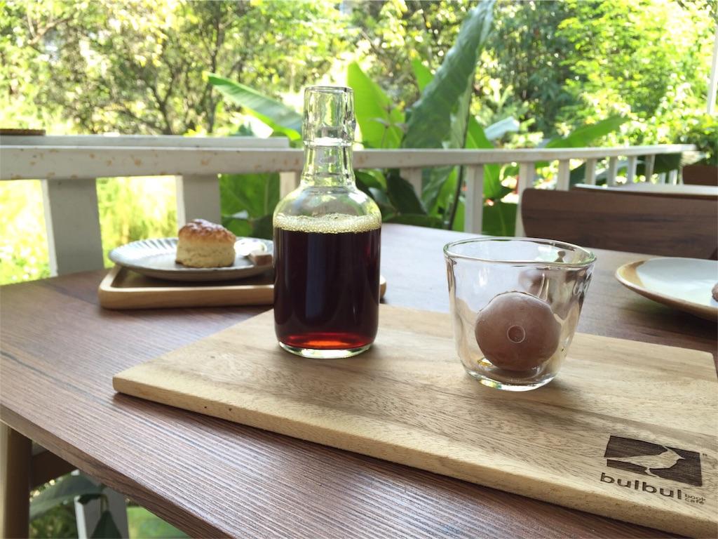 f:id:coffeejourney:20161226125714j:image