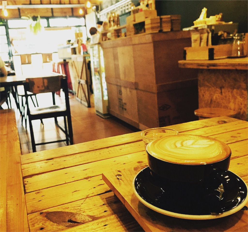 f:id:coffeejourney:20161227213320j:image