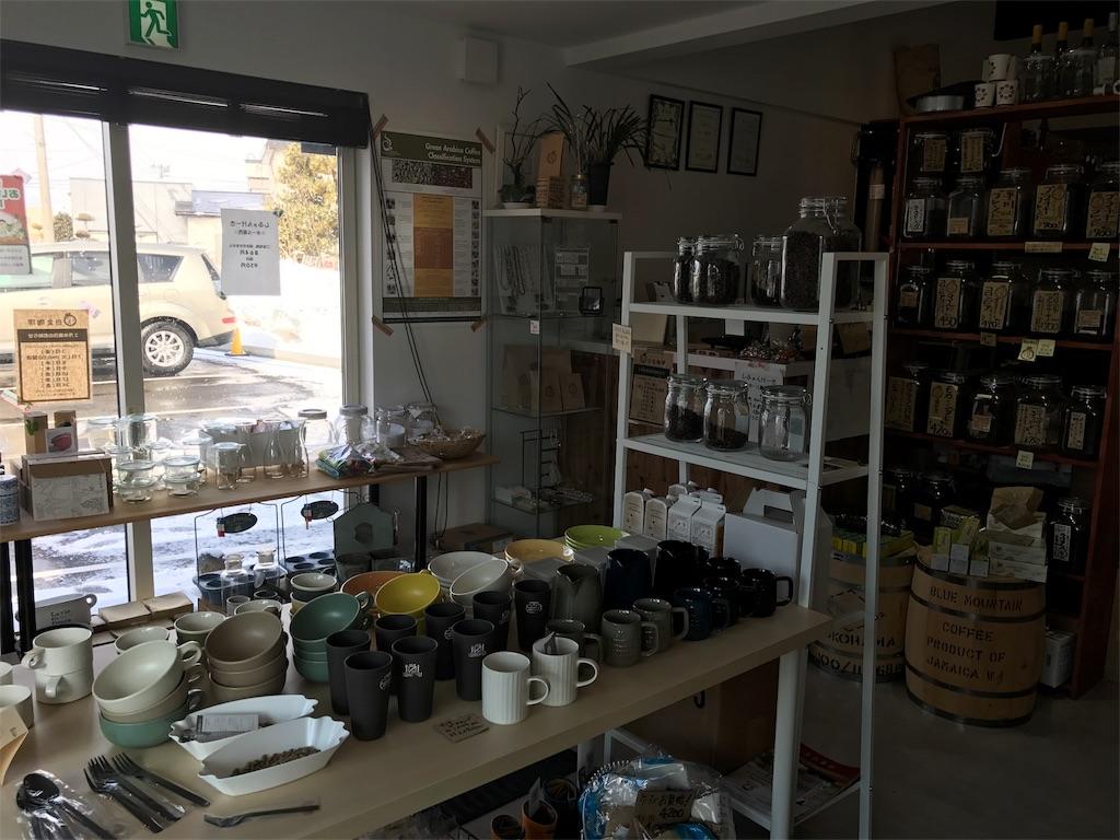 f:id:coffeejourney:20170225214648j:image