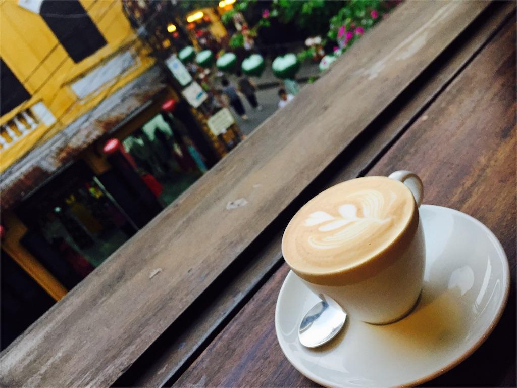 f:id:coffeejourney:20170312202702j:image