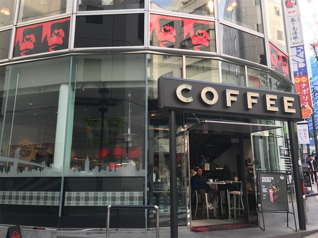 f:id:coffeejourney:20170329090601j:image