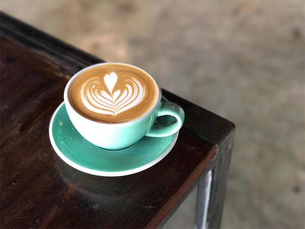 f:id:coffeejourney:20170430214717j:image
