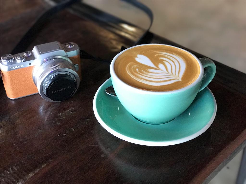 f:id:coffeejourney:20170430215240j:image