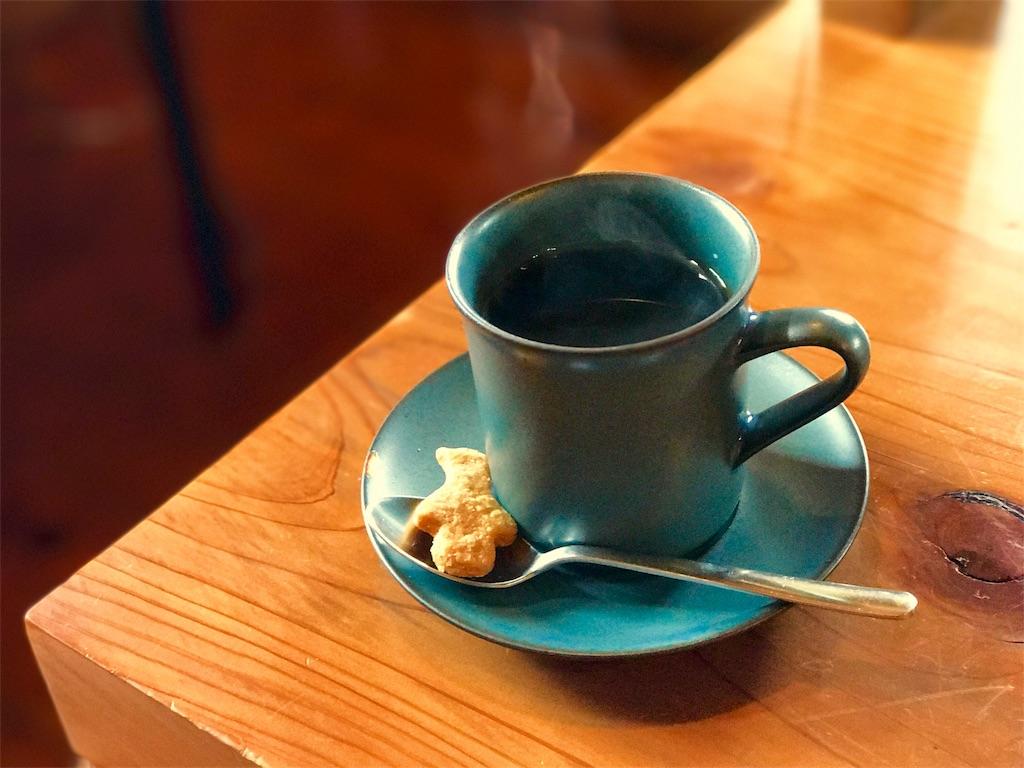 f:id:coffeejourney:20170627164312j:image