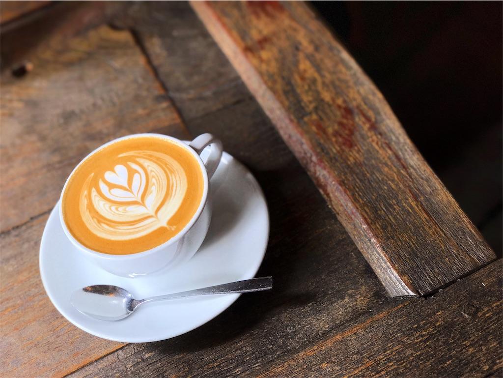 f:id:coffeejourney:20170627173910j:image