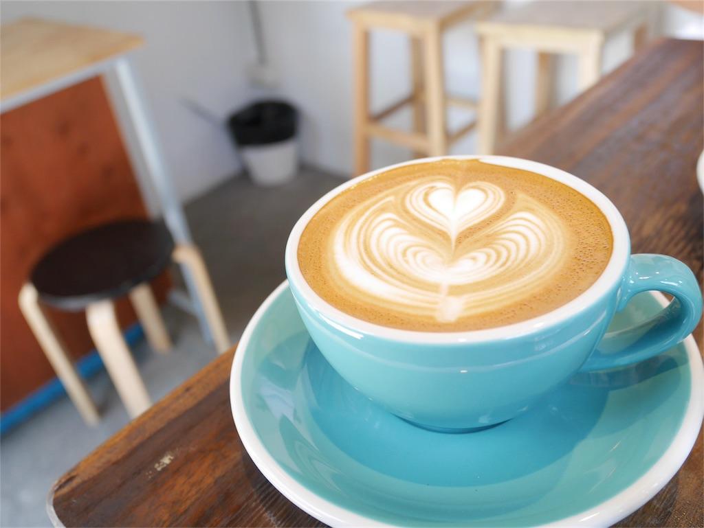 f:id:coffeejourney:20170627174240j:image