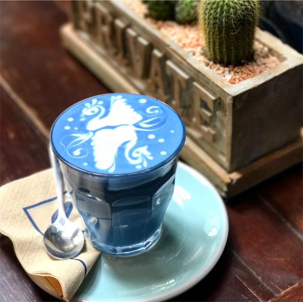 f:id:coffeejourney:20170725113926j:image