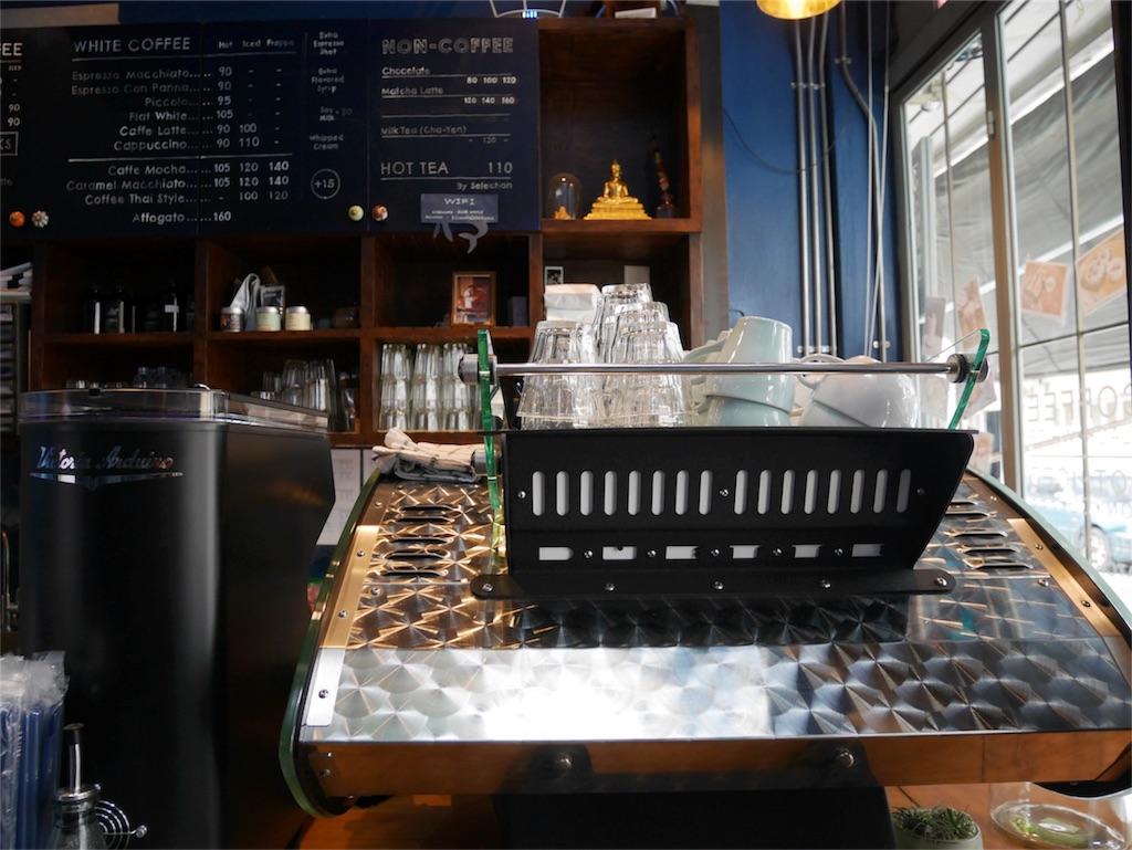 f:id:coffeejourney:20170725120124j:image
