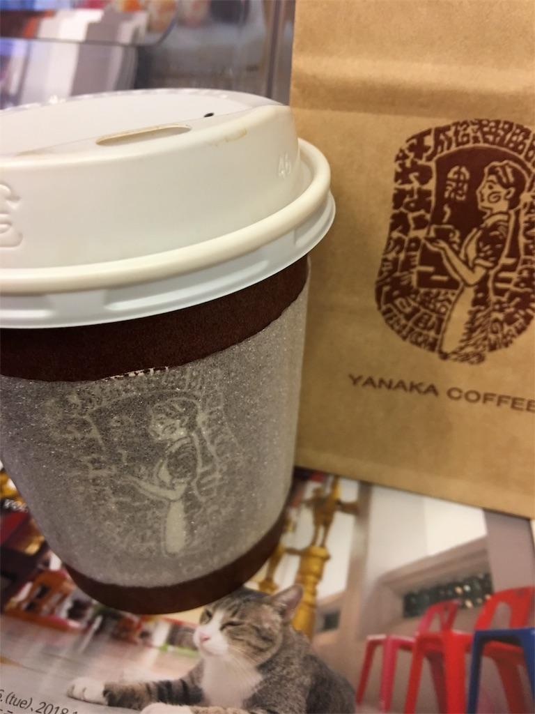 f:id:coffeenoki:20180730013831j:image
