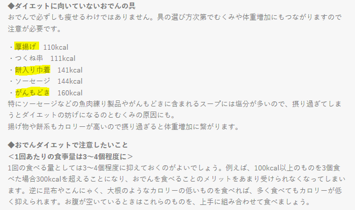 f:id:coffeenomisugi:20201008160745p:plain